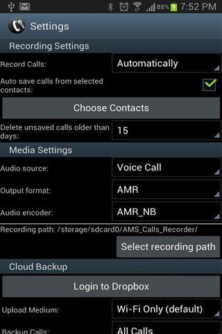 手机通话记录器