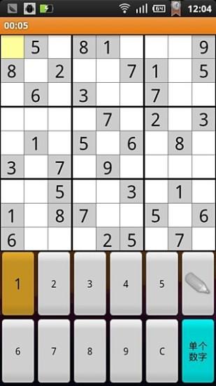 玩免費策略APP|下載Sudoku app不用錢|硬是要APP