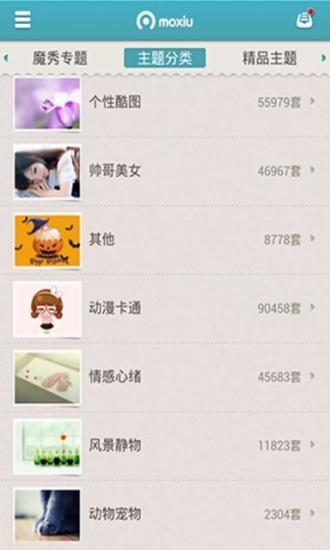 玩免費工具APP 下載韩国偶像赵奎贤魔秀桌面 app不用錢 硬是要APP