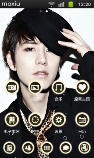 玩免費工具APP|下載韩国偶像赵奎贤魔秀桌面 app不用錢|硬是要APP