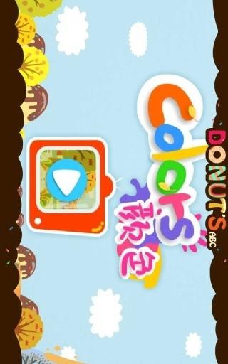 玩書籍App|多纳英语 颜色免費|APP試玩