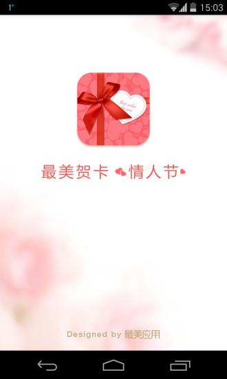 仙履奇緣2:美夢成真- 维基百科,自由的百科全书