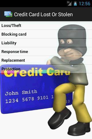 信用卡丢失的技巧