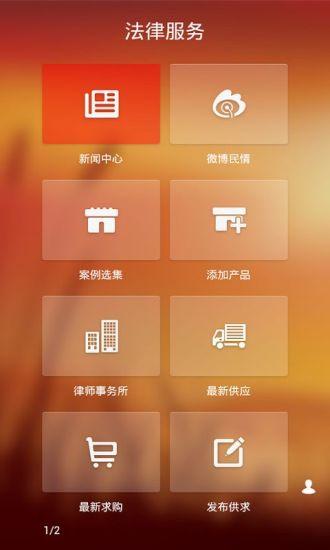 Les 445 fiches des Cahiers ECN - Apps