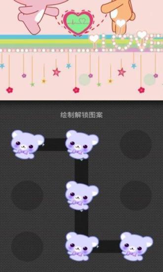 miss熊动态锁屏