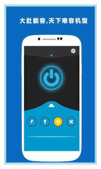 【免費工具App】精品手电筒-APP點子