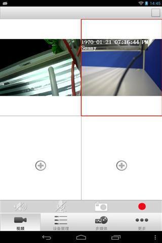 IP摄像头查看器
