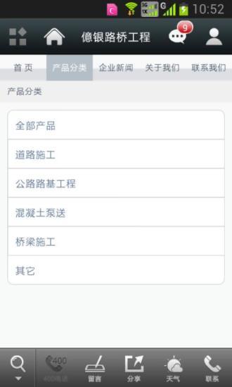 《約會達人教室9》4大最夯交友App!教你變身成社交人氣王 - GQ ...