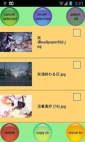 玩免費工具APP|下載我的照片 管理 器 app不用錢|硬是要APP
