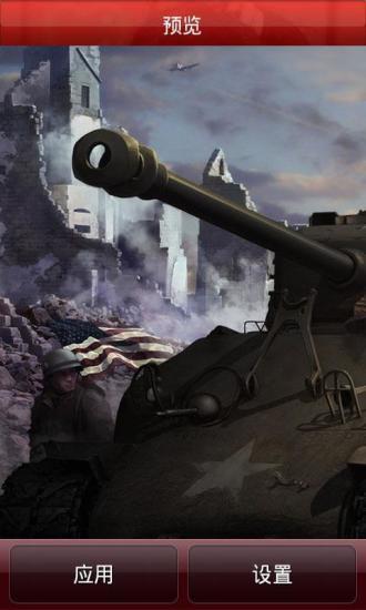 战地坦克动态壁纸