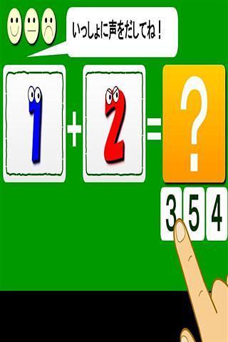 加法|玩教育App免費|玩APPs