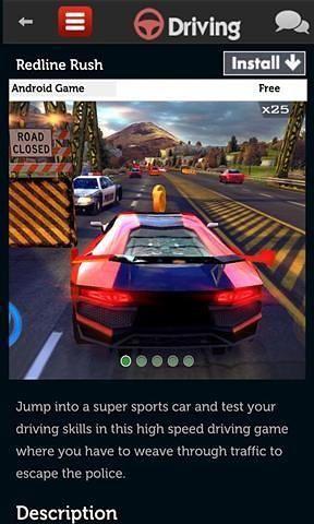 真實模擬駕駛 - 遊戲天堂
