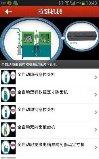 旅行前必搶!網上買 SIM 抵過鴨記!日、韓、台、美都有平! - 手機新聞 - 網絡消息 討論區 - ePrice.HK