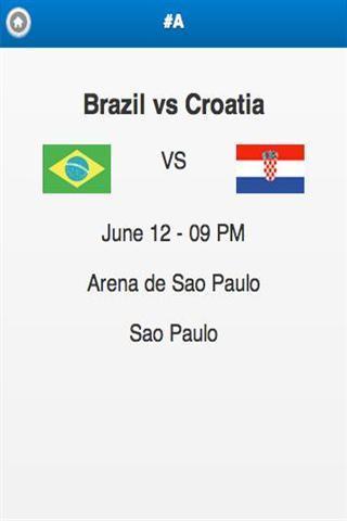 2014年世界杯赛程