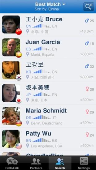 玩教育App|对话学习语言免費|APP試玩