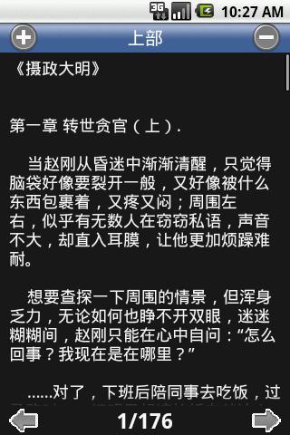 繳信用卡費/貸款 - Citibank Taiwan 花旗(台灣)銀行- Citibank ...