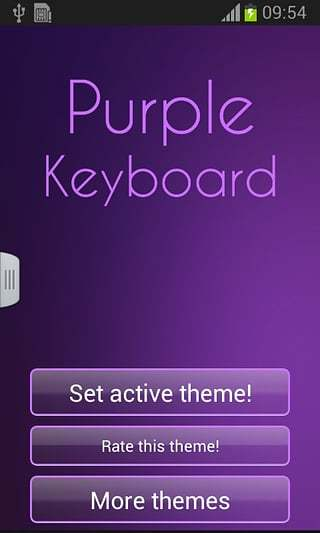 紫色键盘输入法