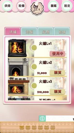 银信宝iPhone软件_银信宝app免费下载_游迅网