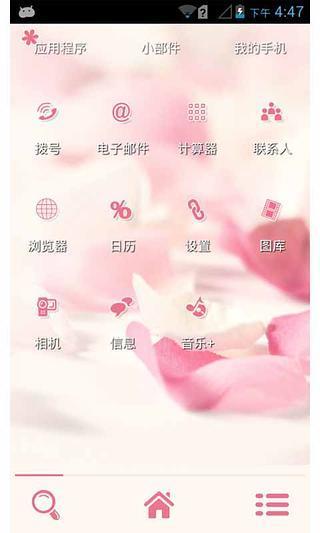 粉色花季--91桌面