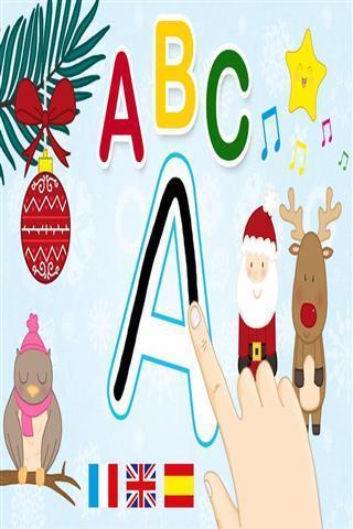 圣诞字母游戏