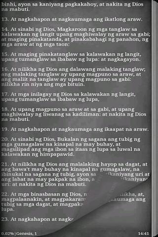 圣经中英文