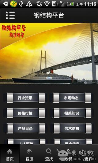 Mac Media Player - 最好的AVI/MKV/MP4/MOV/DVD/BD媒體 ...