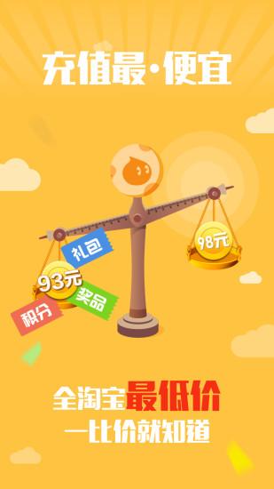 tegra 2手機|討論tegra 2手機推薦tegra 2缺點與MoliPlayer ...