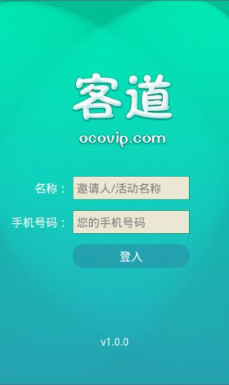客運訂票機App Ranking and Store Data | App Annie