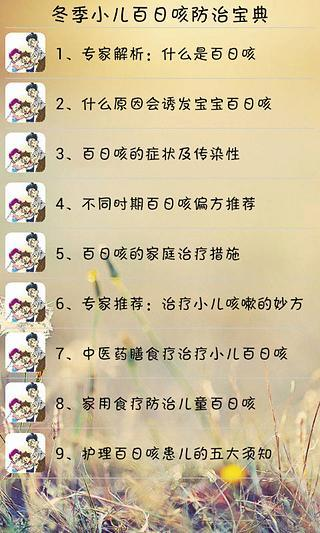 日語辭典app - 首頁