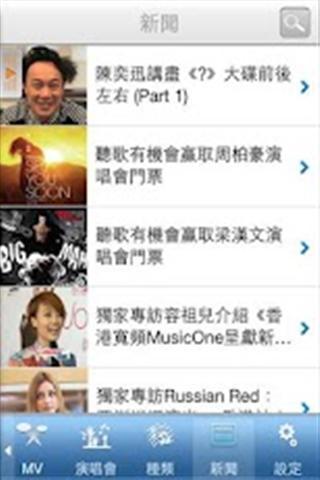 Dino Bath And Dress Up CROWN for iOS (iPhone/iPad) - GameFAQs