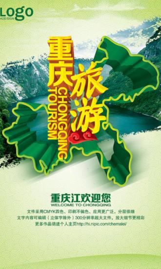 台灣氣象(含天氣桌面小工具) - Google Play Android 應用程式