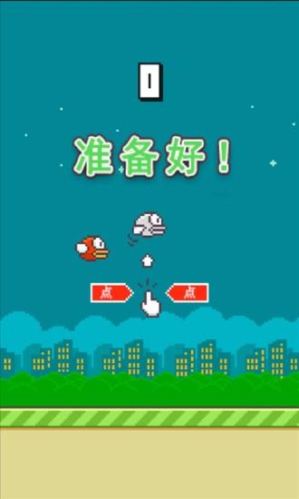 玩休閒App|FlappyBird中文版免費|APP試玩