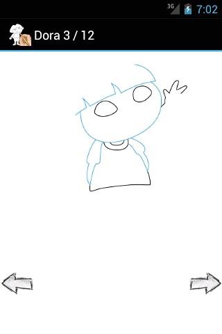 如何绘制卡通