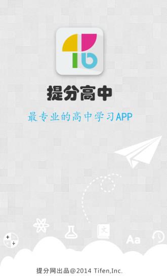 PhotoMath 神奇數學解題App 免費中文版登陸Android - 電腦玩物