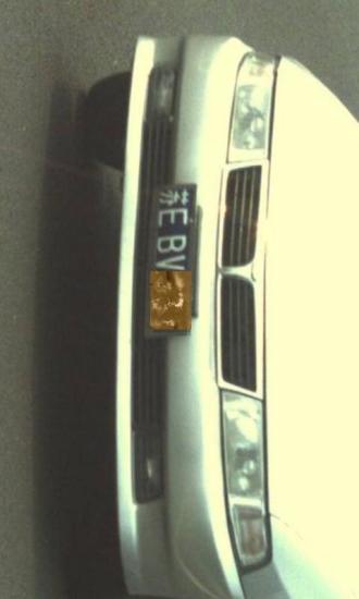 中国车牌自动识别系统