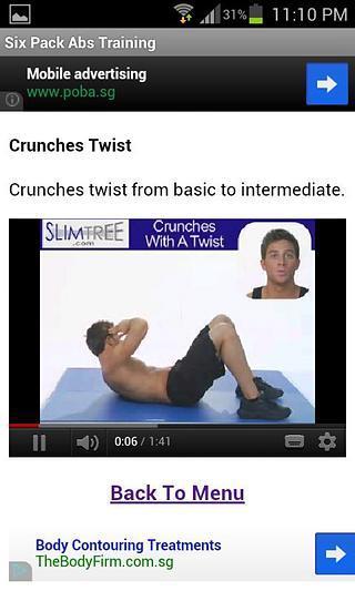 六塊腹肌訓練