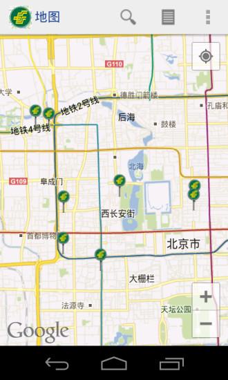 中国邮局地图