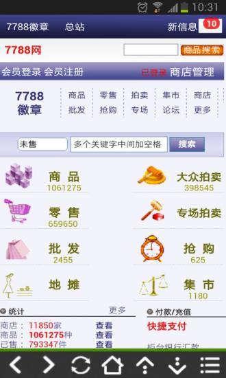 7788徽章