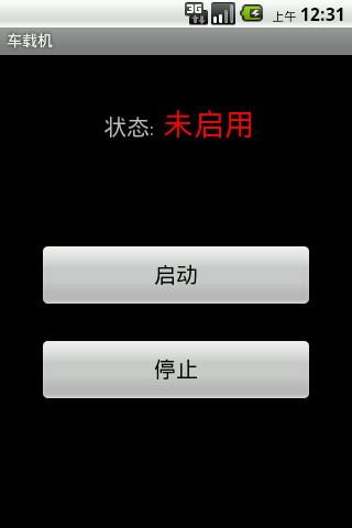 【休閒】塔虫联盟-癮科技App
