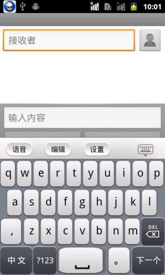 Password cracking哪裡找的到? | Yahoo奇摩知識+