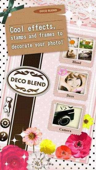 拼贴免费照片处理,字符插入图像和过滤器→DecoBlend