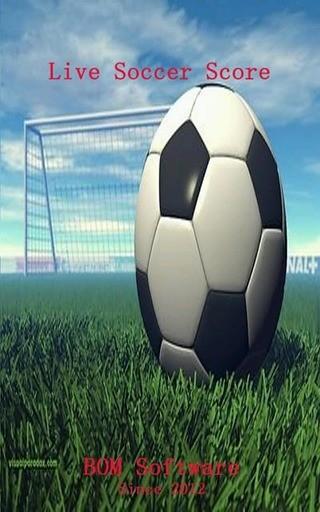 现场足球比分