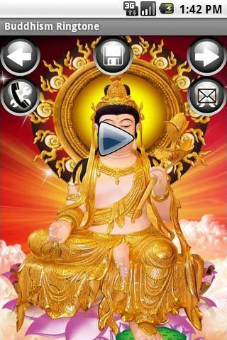 佛教音乐铃声