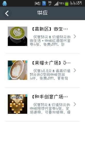 玩生活App|宁波网免費|APP試玩