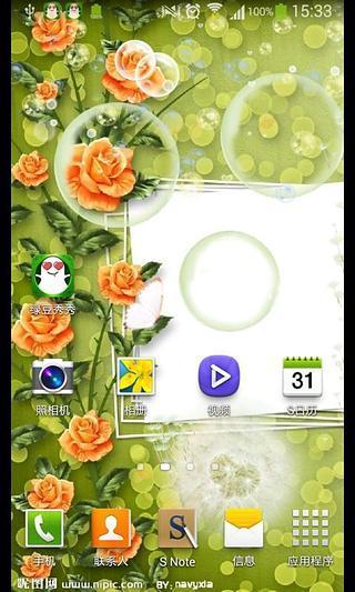 牡丹花-绿豆秀秀动态壁纸