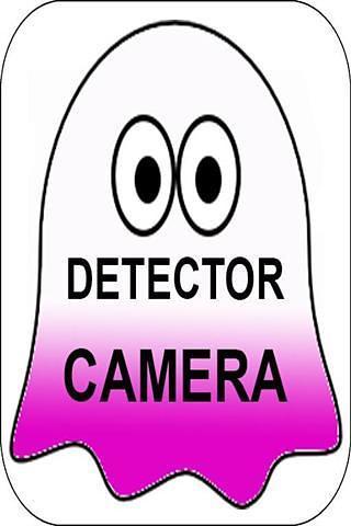 幽灵探测器相机