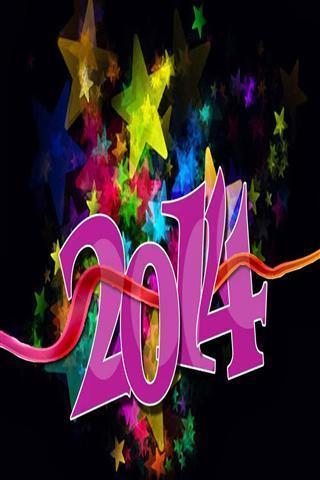 2014年新年贺卡
