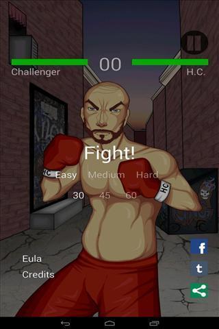 玩工具App|跟我斗免費|APP試玩