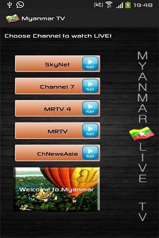 玩免費音樂APP|下載myanmartvlive app不用錢|硬是要APP