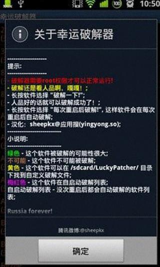 parkingmycar lite app 什麼意思 - 首頁 - 電腦王阿達的3C胡言亂語